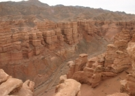 03-charin-canyon-11