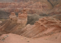 03-charin-canyon-23