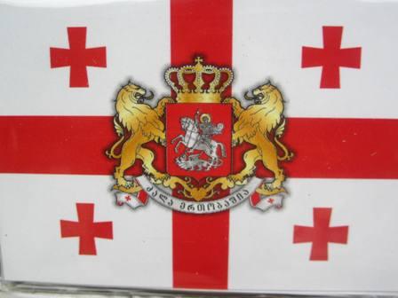 Gruzia 2015 kisgep (634)