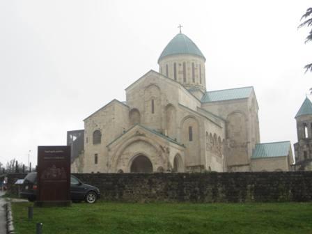 Gruzia 2015 kisgep (291)