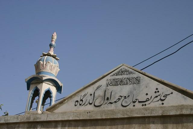09-Kabul-valasztas-35
