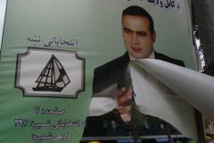 09-Kabul-valasztas-13