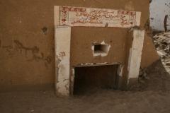 15-Al-Qasr-Dakha-18