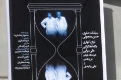 tehran-esfahan-198