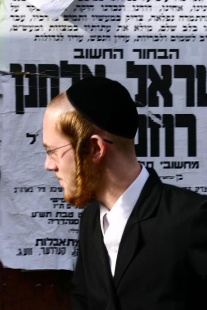 2-9-jerusalem