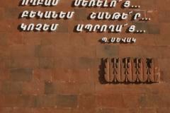 88-Karabah-55