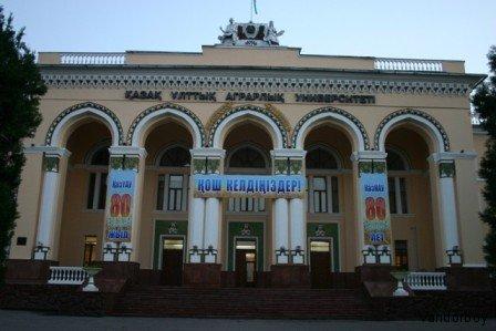 00-kazah-almaty-14