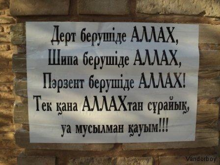 09-sayram-uzbeg-town-15