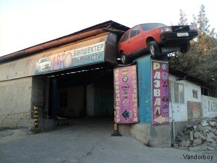 09-sayram-uzbeg-town-2