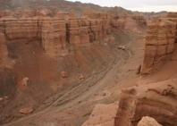 03-charin-canyon-10