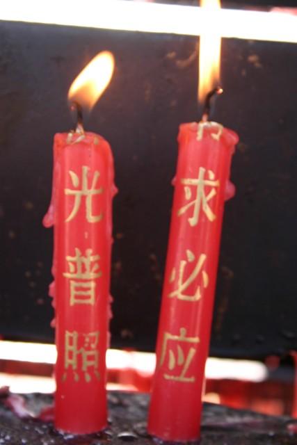 kunming-198