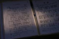 kunming-118