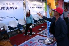 kunming-156