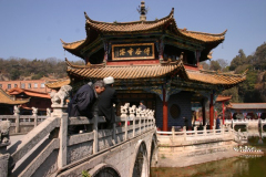 kunming-195
