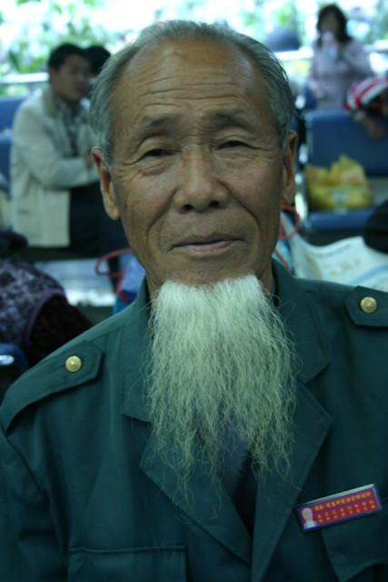 Guangzhou-378
