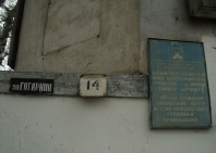 08-karakol-41