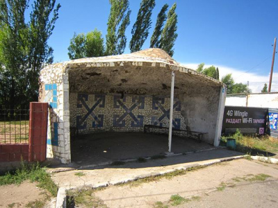 07-kirgiz-462