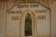 07-kirgiz-565