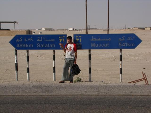 19_road_to_salallah-17