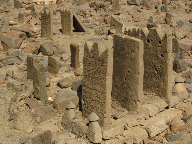 21_bin_ali_tomb-122