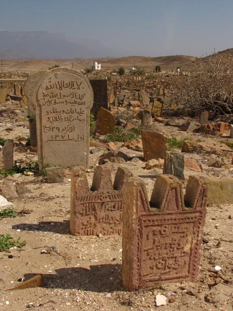 21_bin_ali_tomb-96