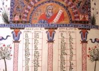 17-18-yerevan-27