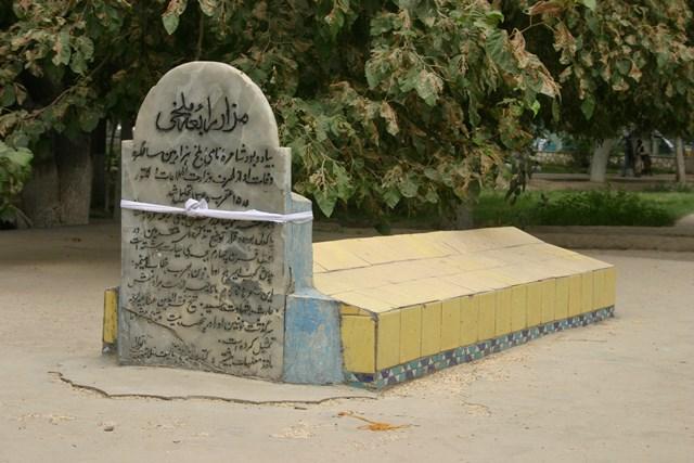 04-Balkh-46