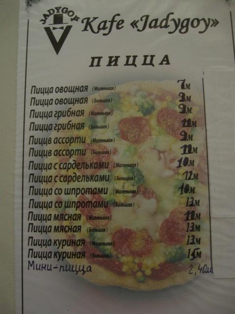 05-Asgabat-197