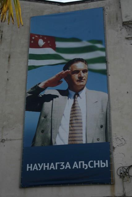 Abházia, A vezér,