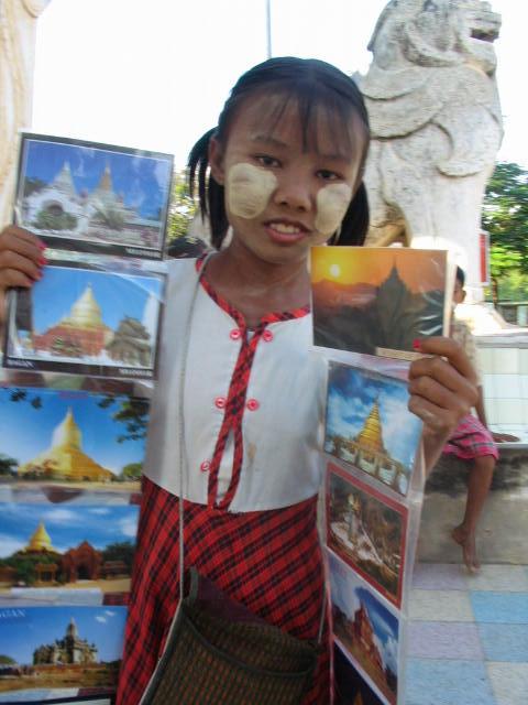 Burma-Bagan