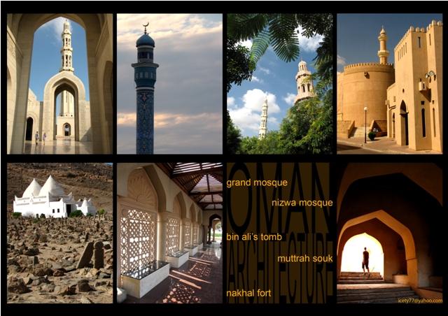 Oman épített örökségei