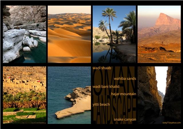 Omán természeti látványosságok