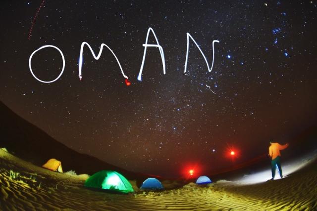Sivatagi éj, Oman